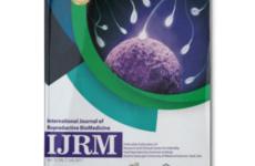 Прогестероновая поддержка лютеиновой фазы вциклах ВМИ: рандомизированное клиническое испытание