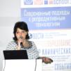 2017-06-14_49-цатурова