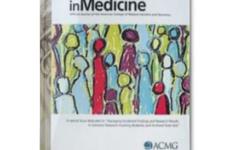 Популяционное значение неинвазивного пренатального тестирования для скринингового исследования идиагностики фетальной анеуплоидии
