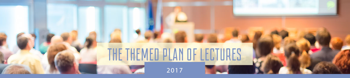 The themed plan of lectures 2017