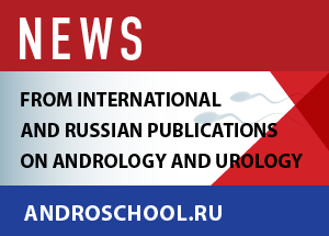 News from international and Russian publications on Andrology and Urology
