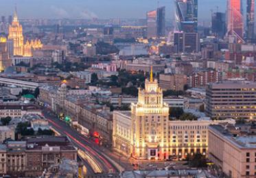 Москва | 27 февраля 2020