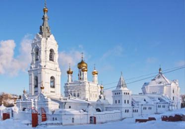 Пермь | 9 ноября 2019