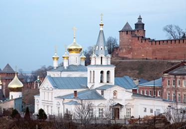 Нижний Новгород | 13 сентября